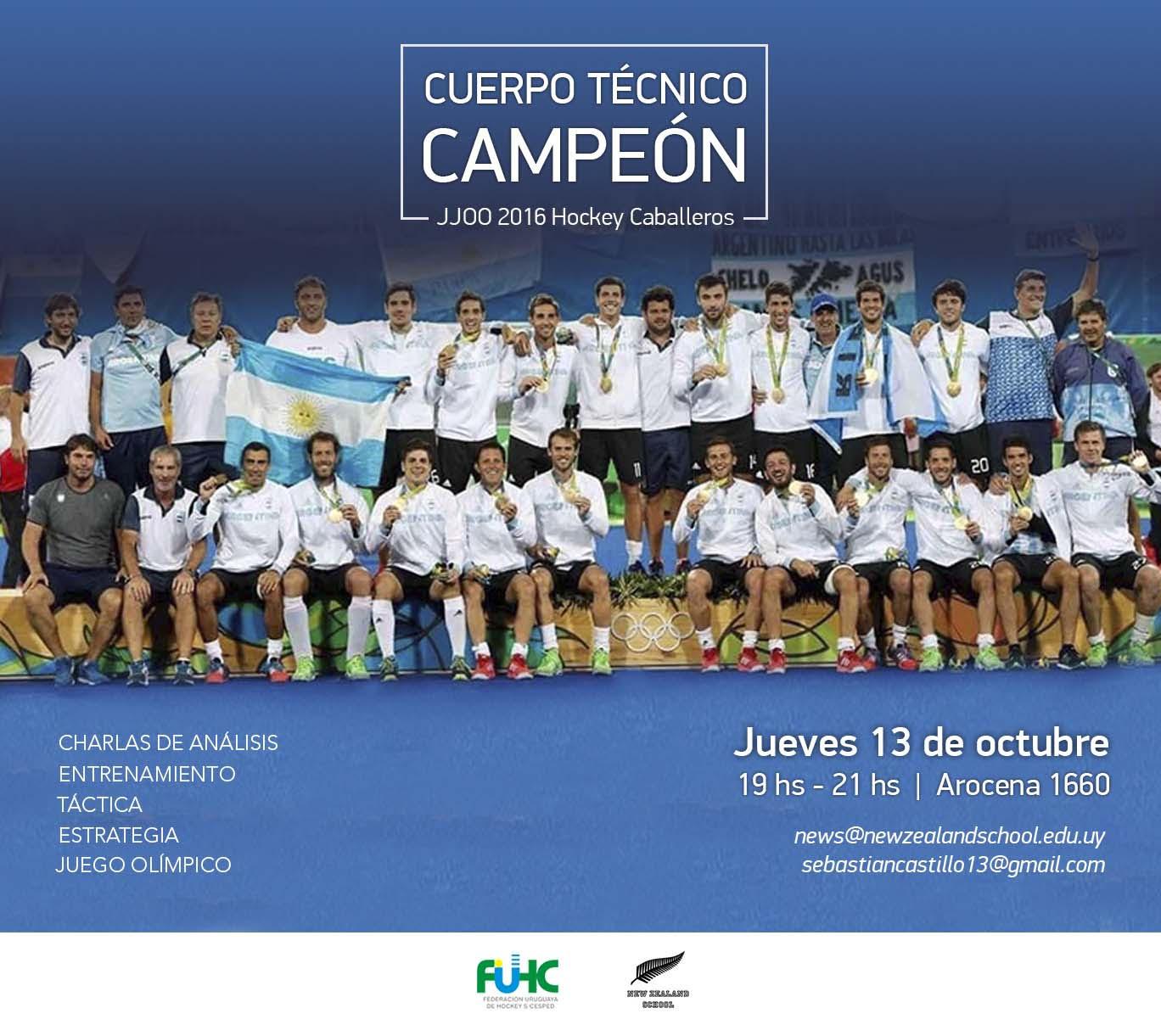 hockey-sobre-cesped-charla-cuerpo-tecnico-argentino